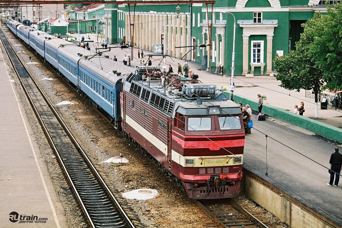 Билет из харькова в москву поездом